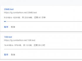 kms-hosting重建升级fastpipe.io,10G带宽,不限流量