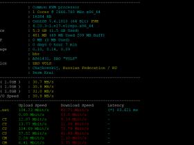 俄罗斯主机商JustHost测试,200M不限流量,adman机房可直接选择