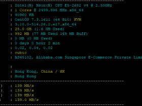阿里云香港轻量应用服务器评测,最低月付24元起