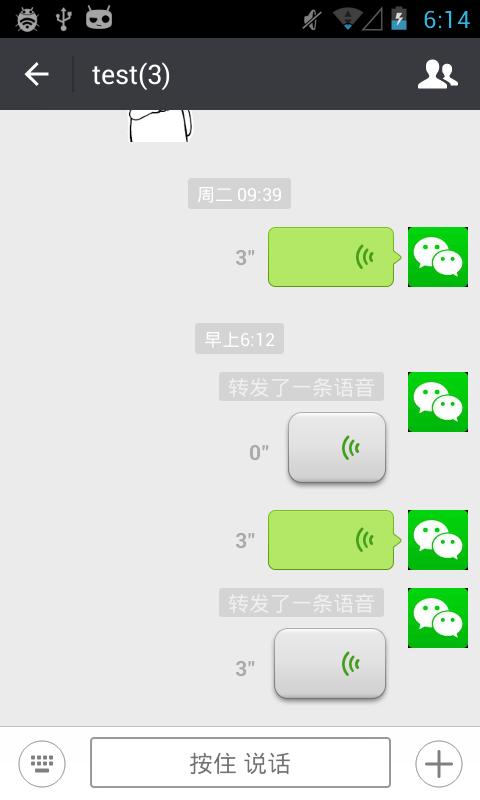 集合微信转发,微信防撤回,微信通讯录管理的模块 - WeXposed(微X模块)更新至V2.14
