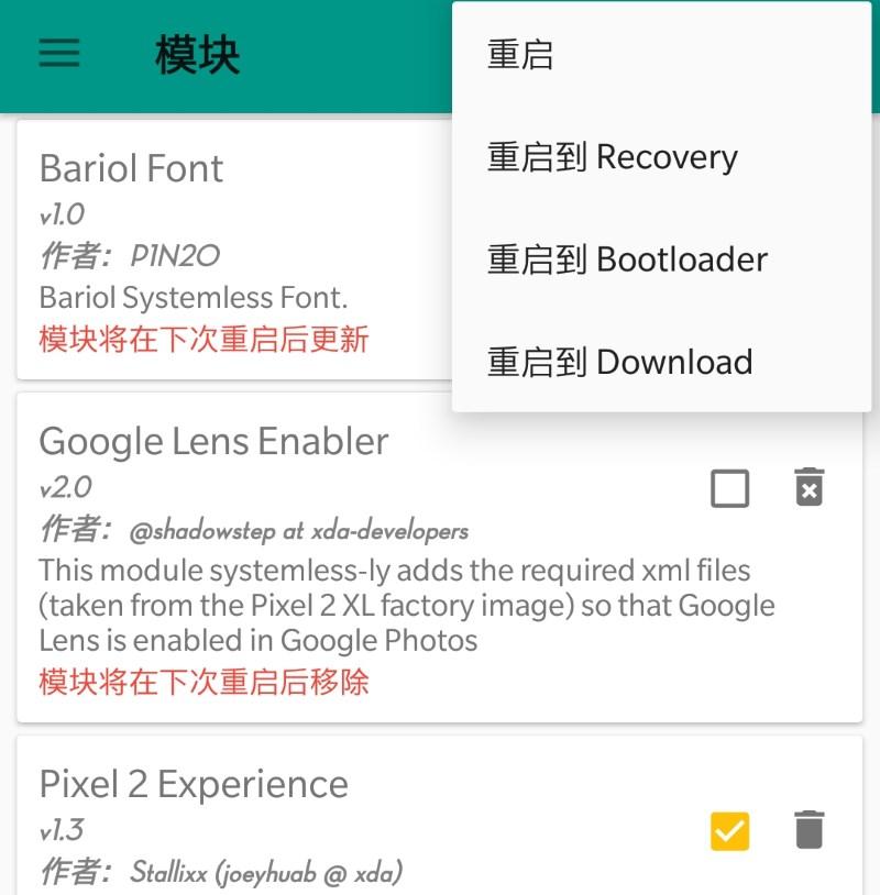 Magisk框架更新至v19.2,免ROOT安装,可ROOT设备,支持Android5.0~10.0