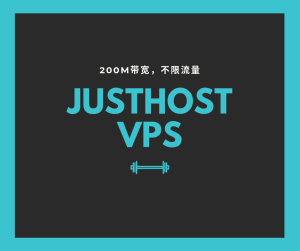 Justhost VPS
