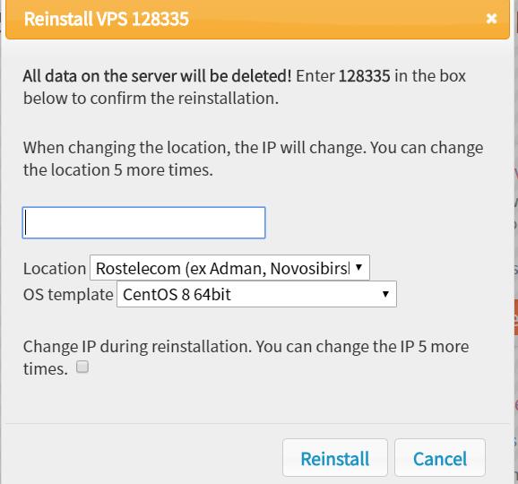 JUSTHOST VPS更新支持G口带宽,NVME硬盘以及免费更换IP等功能